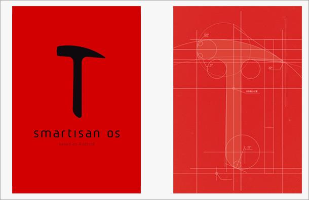 网页设计中logo设计的入门技巧中国航天日海报设计图片
