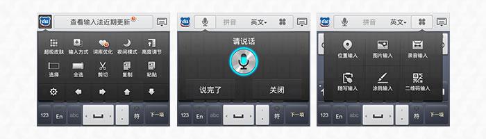 移动端产品UI设计切图知识必备