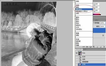 网页设计中特效:如何用ps将普通照片变成素描写真