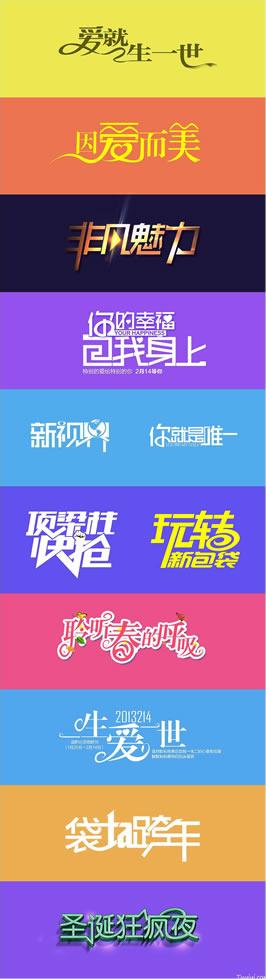 ui设计  天猫品牌banner视觉设计