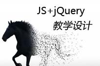 微信网页添加分享到朋友圈、发送好友JS代码